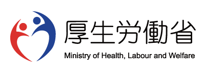ministry_health_labour_welfare_japon.png