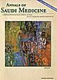 Annals of Saudi Medicine