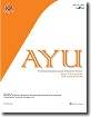 Ayu: An International Quarterly Journal of Research in Ayurveda