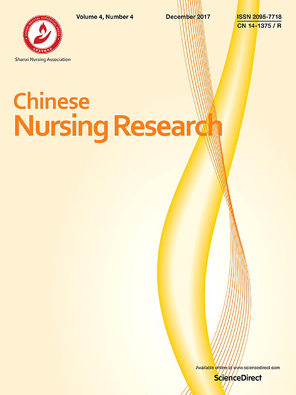 /tapasrevistas/chinesenursingresearch.jpg