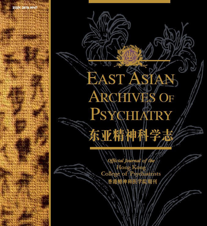 East Asian Archives of Psychiatry