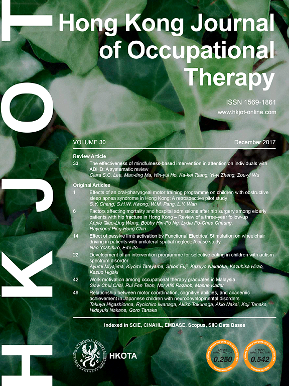 Hong Kong Journal of Occupational Therapy (HKJOT)
